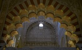 Arched vault and details in Mezquita, Cordoba. Royalty Free Stock Image