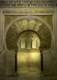 Arched vault in Mezquita, Cordoba. Royalty Free Stock Photography