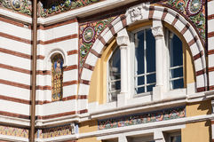 Arched window with ornaments Royalty Free Stock Photos