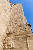 Archeologia Karnak świątynia - Egipt Fotografia Royalty Free