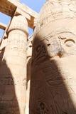 Archeologia Karnak świątynia - Egipt Obraz Stock