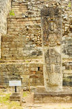 archeological copan ruinas πάρκων Στοκ Εικόνες