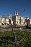 Archeological Museum in Belem Stock Photography