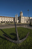 Archeological Museum in Belem Royalty Free Stock Photo