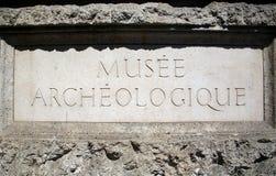 Archeological muzeum, Zagreb, Chorwacja, Europa Zdjęcia Royalty Free