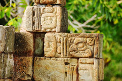 Archeological park in Copan Ruinas Stock Photo