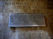 Archeologiczny muzeum w Rhodes miasteczku jest obok daleki najlepszy muzeum w Dodecanese zdjęcia stock