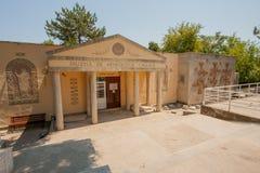 Archeologisch museum Stock Foto