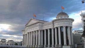 Archeologisch museum in Skopje Stock Afbeelding