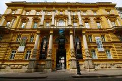 Archeologisch Museum in Zagreb, Kroatië royalty-vrije stock afbeelding