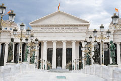 Archeology museum Skopje - Macedonia. Front view Stock Photography