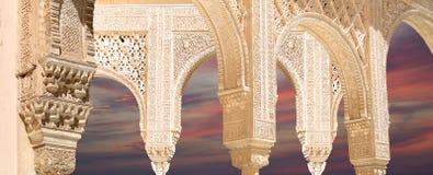 Arches in Islamic (Moorish)  style in Alhambra, Granada, Spain Royalty Free Stock Photo