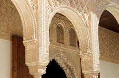 Arches in Islamic (Moorish)  style in Alhambra, Granada, Spain Stock Photo