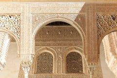 Arches in Islamic (Moorish)  style in Alhambra, Granada, Spain Royalty Free Stock Photography