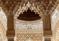 Arches in Islamic (Moorish)  style in Alhambra, Granada, Spain Stock Images