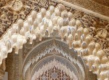Arches in Islamic (Moorish)  style in Alhambra, Granada, Spain Royalty Free Stock Image