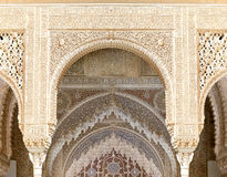 Arches in Islamic (Moorish)  style in Alhambra, Granada, Spain.  Royalty Free Stock Photos