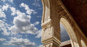 Arches in Islamic (Moorish)  style in Alhambra, Granada, Spain Stock Photography