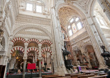 Arches of the Mezquita and Christian cathedral Royalty Free Stock Photo