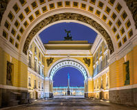 Arches of Staff. On Palace Square in St. Petersburg at night lighting royalty free stock image