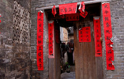Archiac Chinese mansion. It is a gate of archaic chinese mansion in the south of China Stock Photos