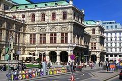 Architecrure της Βιέννης Στοκ Εικόνες