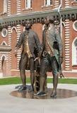 Architect Vasily Bazhenov en Matvei Kazakov stock afbeelding