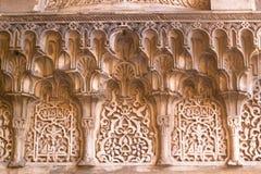 Architecturaal detail in La alhambra stock afbeeldingen