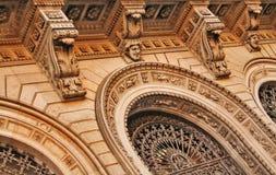 Architecturaal detail van het vormen royalty-vrije stock afbeeldingen
