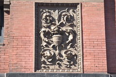 Architecturaal vensterontwerp Royalty-vrije Stock Afbeelding