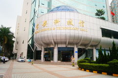 Architectural appearance of Baoan science and Technology Museum Stock Images