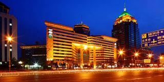 Architectural-Beijing COFCO Plaza Royalty Free Stock Photos