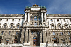 Architectural close up of the facade of Museum of Ethnology in B. Urggarten park in Vienna, Austria Stock Image