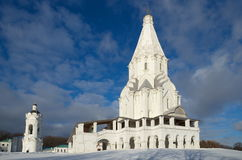 Architectural complex `Kolomenskoye`, Moscow, Russia Royalty Free Stock Photography