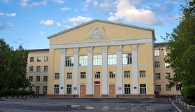 Architectural and Construction University of Novosibirsk. Architecture Siberian city (megapolis) Novosibirsk. Russian architecture buildings. Courtyard house Royalty Free Stock Photos