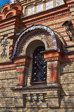 Architectural  decoration on the wall of an Orthodox chapel. Royalty Free Stock Image