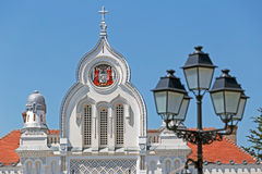 Architectural decorations at the facade of Serbian Vicariate in Royalty Free Stock Photos