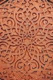 Architectural detail. Part of a decor traditional ancient armenian decorative pattern Royalty Free Stock Images