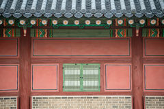 Architectural detail of Changdeokgung Palace building, Seoul, So Royalty Free Stock Photos