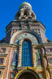 Architectural detail of the Church of the Savior on Blood Stock Photography