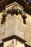 Architectural detail of a Cotswold house Royalty Free Stock Images