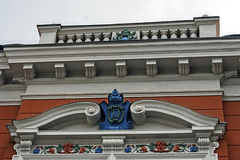 Architectural Detail 3 Royalty Free Stock Images