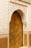 Architectural detail in Marrakesh Royalty Free Stock Images