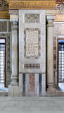 Architectural detail of an old historical decorative calligraphy mosaic colored panel Royalty Free Stock Photography