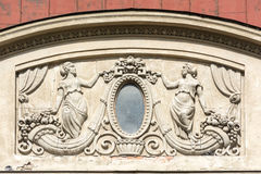 Architectural Detail On The Polytechnic University of Timisoara Stock Photography