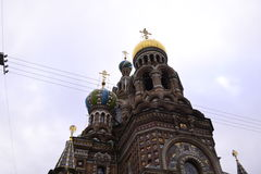 Architectural details of the Cathedral of the Savior on Spilled Blood Royalty Free Stock Photo