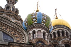 Architectural details of the Cathedral of the Savior on Spilled Blood Stock Images