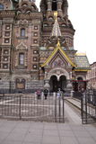 Architectural details of the Cathedral of the Savior on Spilled Blood Royalty Free Stock Images