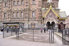 Architectural details of the Cathedral of the Savior on Spilled Blood Stock Photo