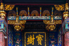 Architectural details of the entrance to Khoo Kongsi Temple, Penang Royalty Free Stock Photo